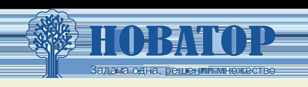 АО НОВАТОР - Все для производства печатных плат