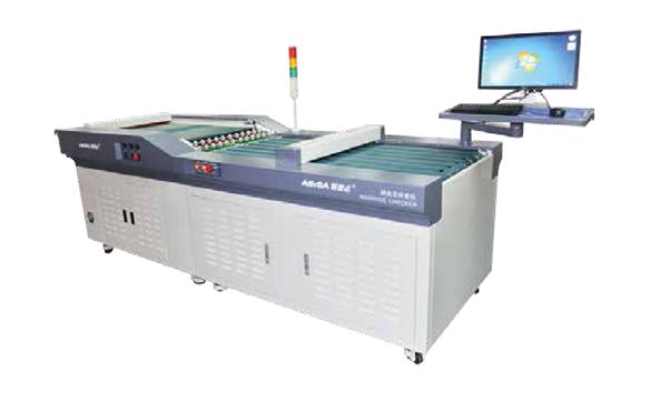Автоматическая конвейерная система контроля коробления ASIDA
