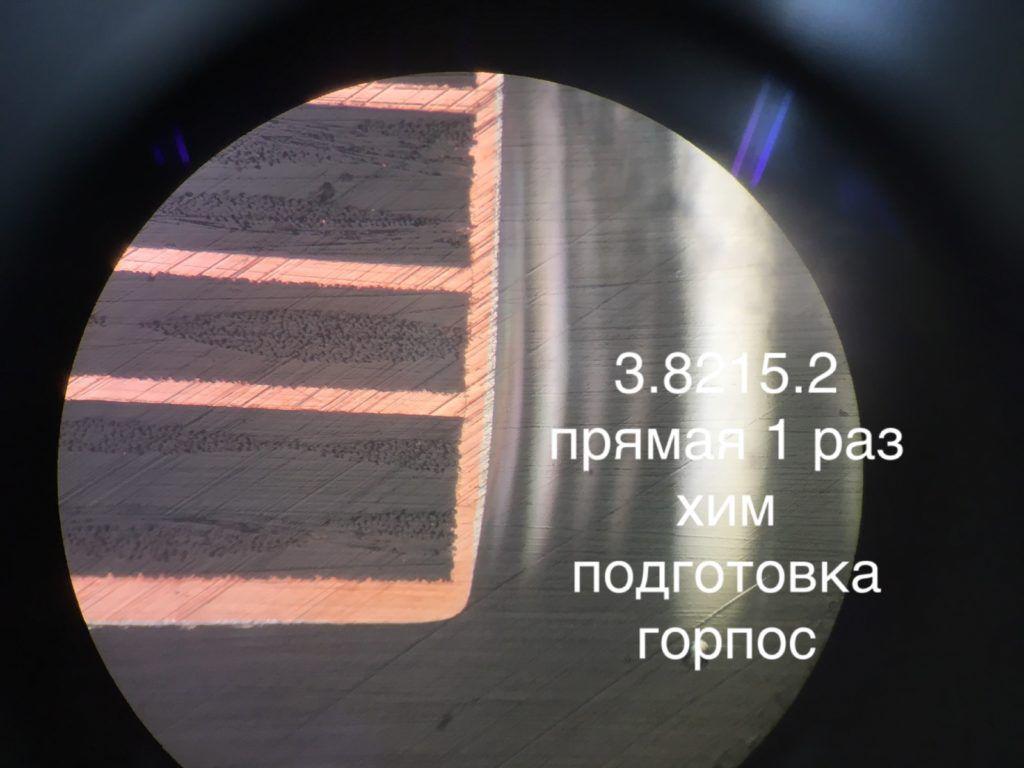 Выбор предварительной очитки отверстий на печатной плате