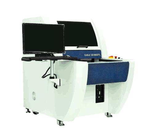 Офлайн система АОИ 3D, модель Athena 8800TL