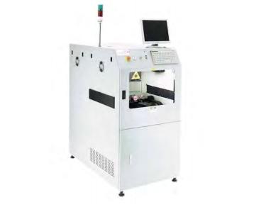 Системы лазерной маркировки HYLAX