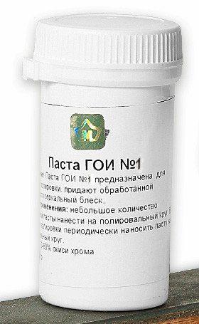GOI_1